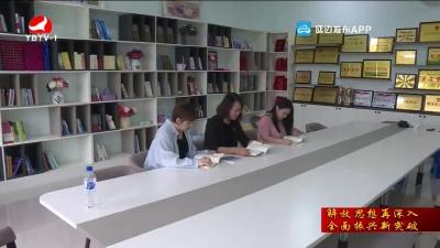珲春市河南街道:以文化建设引领居民幸福指数攀升