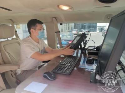 吉林省工信厅升级反作弊设备 200余套压制设备 90余台移动监测车!