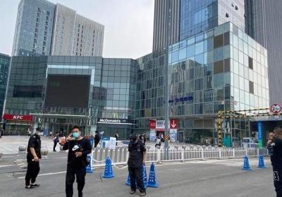 北京石景山万达广场全面消杀 经评估后再确定开放时间