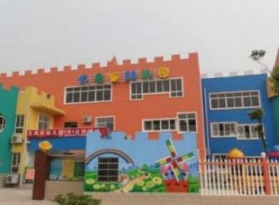 延吉社保出实招助民办幼儿园渡难关