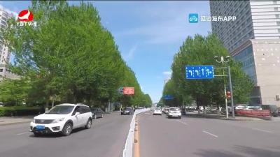 延吉市开展公共机构节能宣传周活动