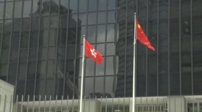 """国内国际经济军事生活文娱教育图片评论 法国""""和统会"""":香港国安法为香港长治久安提供法律保障"""