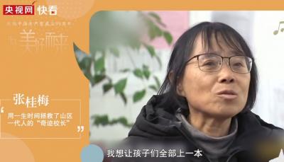 中国共产党成立99周年:为美好而来