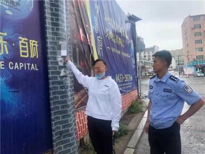 延吉市公安局再行政拘留一名粘贴非法小广告人员