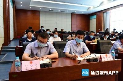 州人大常委会机关组织专题学习民法典