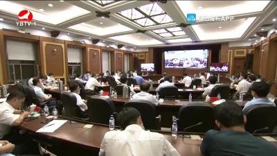 省委、省政府召开县市重点工作调度和工作交流第十七次例会