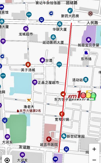 注意!延吉进学街半幅施工3个多月!附图!
