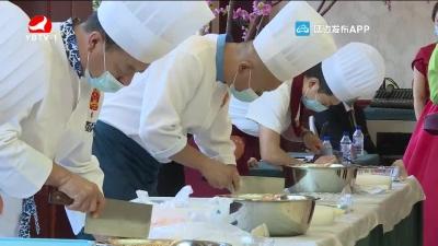 延吉市首届酒店职工职业技能大赛开赛