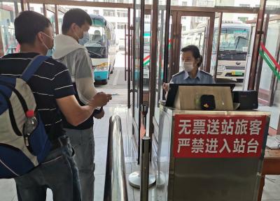 延吉至黑龙江方向 三条长途客运班线开通