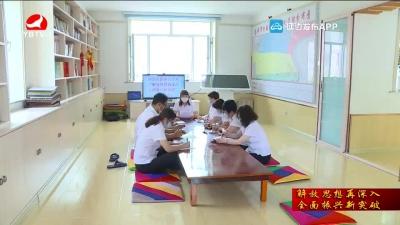 """龙井市河西社区:以""""党建+基层治理""""工作模式建设和谐""""新社区"""""""