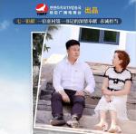 延边广播电视台微电影《初心》