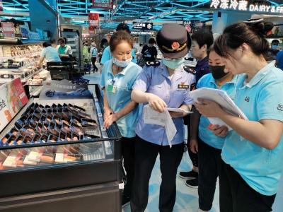 上海核查厄瓜多尔问题冻虾,3家企业被停售封存