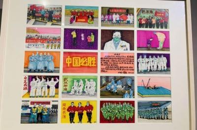 吉林省抗疫主题美术·摄影作品展开展