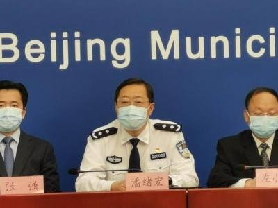 北京:一人居家隔离期间外出 被警方立案调查
