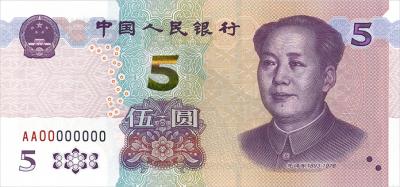 抢先看,新版5元纸币长这样!