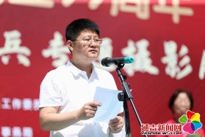 """延吉市举办""""永恒的红色记忆""""摄影展庆七一"""