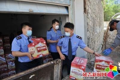 延吉集中销毁236箱问题啤酒 营造安全放心消费环境