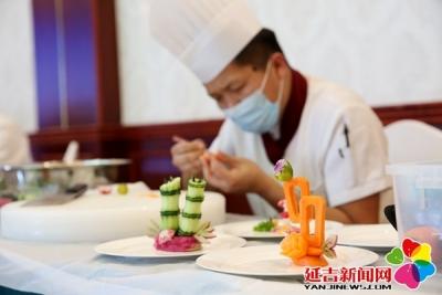 """延吉市首届酒店职工职业技能竞赛""""火热""""开赛"""