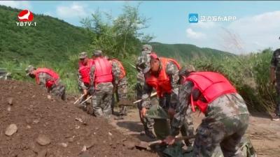 汪清县举办山洪灾害防御和城市防洪抢险救援综合演练