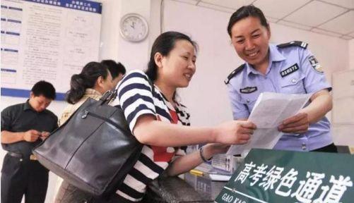 """吉林省公安厅启动考生办理身份证明""""绿色通道"""""""