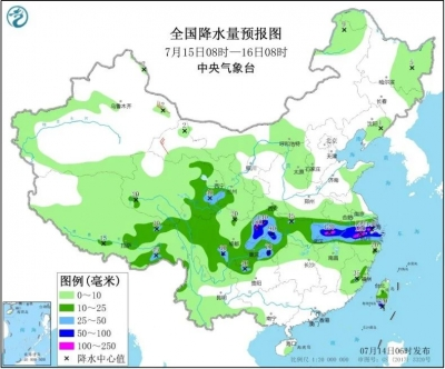 吉林省发布高温蓝色预警!