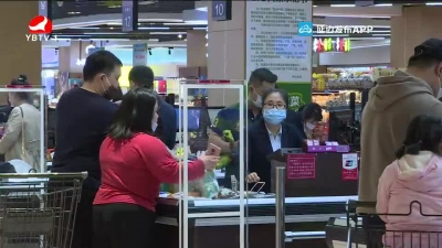 延吉市第三期政府消费券将于7月9日开启领取通道