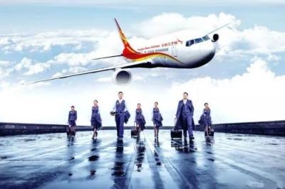 吉林省民航机场集团公司招聘