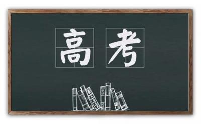 8日起,吉林省高考录取结果可查!咋查看这儿!