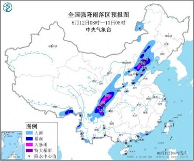 暴雨黄色预警:13省份局地有大到暴雨 京津冀局地大暴雨