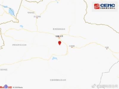 新疆吐鲁番市发生4.8级地震,震源深度20千米