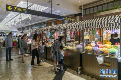 【走向我们的小康生活】上海:集市成为新地标 比你想象更时尚