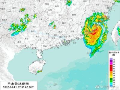 """台风""""米克拉""""登陆福建漳浦,中心附近最大风力12级"""