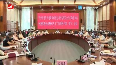 州人才工作领导小组(扩大)会议在延吉召开