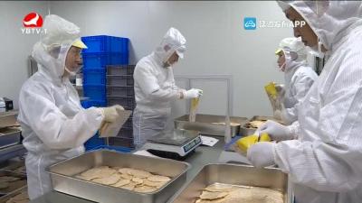 朴世峰:返乡创业 带动传统民俗食品发展