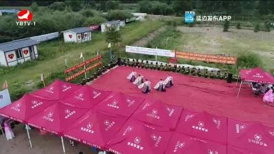 中国朝鲜族大酱文化体验基地揭牌仪式暨庆祝8.15老年节联欢会举行