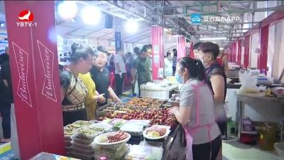 延吉市首届夜文化节开幕