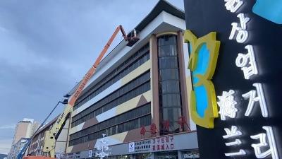 龙井市提升海兰商业街颜值 塑造魅力宜居城市
