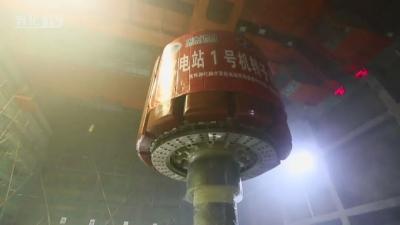 吉林敦化抽水蓄能电站首台机组转子完成吊装