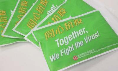 香港特区政府已向全港280万住址派发2800万个一次性口罩