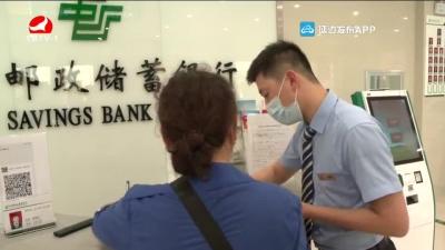 中国邮政银行珲春市支行助力中小微企业渡过难关
