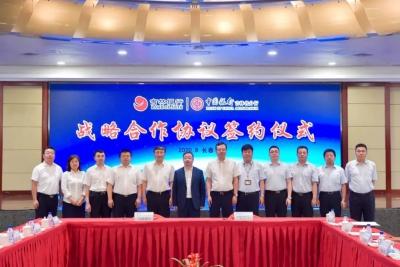吉林银行与中国银行吉林省分行签署战略合作协议