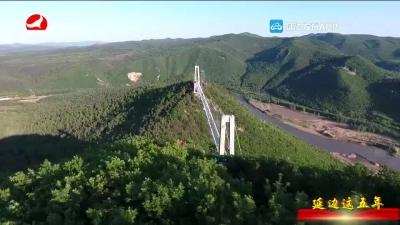 延边:聚焦绿色发展动能转换 扎实推进旅游兴州战略