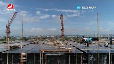 推进重大项目建设 为高质量发展注入新动力