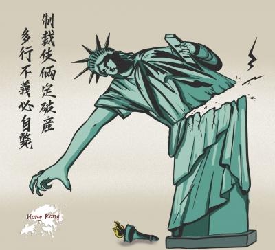 香港吓不倒,美国打错了算盘