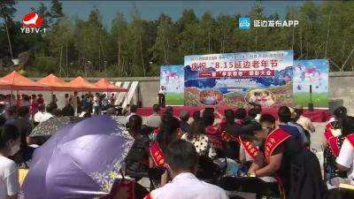 """我州举行庆祝""""8.15老年节""""暨""""孝亲敬老""""表彰大会"""