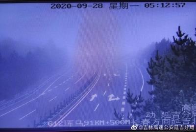 【广电快讯】延吉辖区高速部分路段有雾