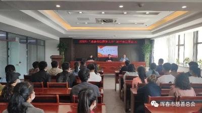 珲春:慈善送暖金秋助学 8.9万元助学金圆29名贫困学子大学梦