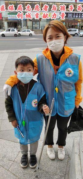 延吉市医保局全体动员,家属、孩子齐上阵助力创城