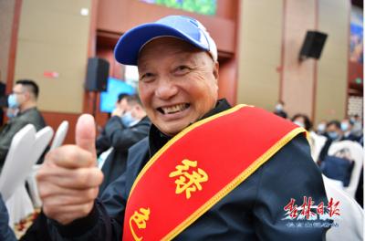 长白山自然保护区建区60周年纪念大会举行