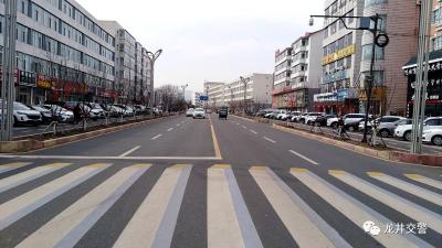 龙井市中秋国庆长假期间出行安全提示